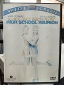 挖寶二手片-Z44-023-正版DVD-電影【阿珠與阿花】-蜜拉索維諾 麗莎庫卓(直購價)經典片 海報是影印