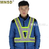 反光衣 MNSD反光背心 高強反光布耐凍 騎車安全背心 道路施工防護馬甲·夏茉生活