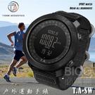 頂級專業戶外運動手錶T.A-SW 多功能錶 氣溫顯示 電子錶 指南針 氣壓針 測海拔 防水50m 原廠保固~