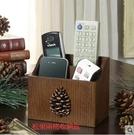 遙控器收納盒美式客廳木質茶幾小木盒辦公室桌面筆筒遙控板整理盒--兩個款式