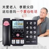 美思奇 2073 老人電話機座機 固定家用辦公室坐機 大鈴聲一鍵撥號 時尚潮流