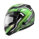 【東門城】ZEUS ZS3500 YY7 透明纖維(綠) 可掀式安全帽 雙鏡片