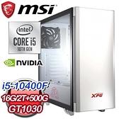【南紡購物中心】微星系列【亞格尼之握】i5-10400F六核 GT1030 電競電腦(16G/500G SSD/2T)