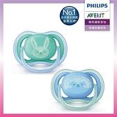 【南紡購物中心】【PHILIPS AVENT】超透氣矽膠安撫奶嘴 6-18M 兩入組(SCF344/23 綠藍)