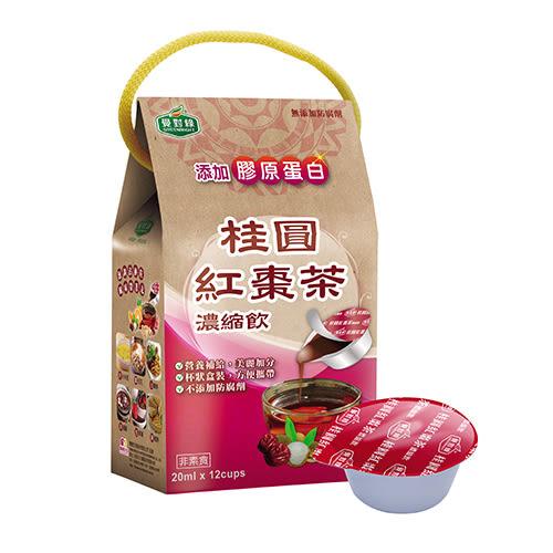 覺對綠 桂圓紅棗茶濃縮飲(20mlx12入)