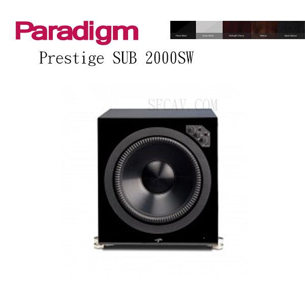 【新竹勝豐群音響】Paradigm Prestige SUB 2000SW 超低音  M-CH / PB / GW