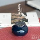 茶葉罐 霽藍圓形茶葉罐陶瓷功夫茶具配件密封罐旅行迷你小茶倉  『優尚良品』