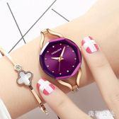2019新款手鏈錶 潮流女錶簡約時尚手錶女士腕錶 CJ4808『美鞋公社』