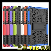 【萌萌噠】三星 Galaxy Tab A7 Lite (8.7吋) T220/T225 輪胎紋矽膠套 軟殼 全包帶支架 二合一組合款平板套