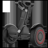 平衡車 小米9號平衡車燃動版米家定制兒童學生成人智慧電動體感車雙輪兩 mks聖誕節