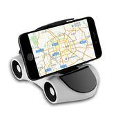 雙十二狂歡 汽車手機架車載導航支撐架車用創意多功能車內通用型手機夾支架 艾尚旗艦店
