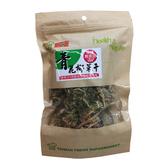 楓康青花椰菜干100g