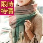 羊毛圍巾-針織英倫風清新防寒秋冬男女圍脖7色61y73【巴黎精品】