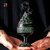 香爐 博山爐熏家用室內安神青銅器仿古做舊擺件禪意焚影視道具 - 夢藝家