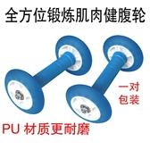 雙輪單手滾輪健腹輪靜音健腹器多功能腹肌家用男士健身器材收腹機
