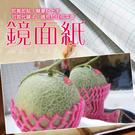 金德恩【台灣製造】反光鏡面紙 可隨意裁切150X60cm