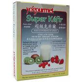 【暢銷】超級克菲爾菌--高活性發酵乳酸菌粉 (1g x10包/盒)