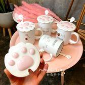 貓爪杯ins粉色貓爪水杯小貓貓咪水杯卡通貓爪杯小貓陶瓷杯