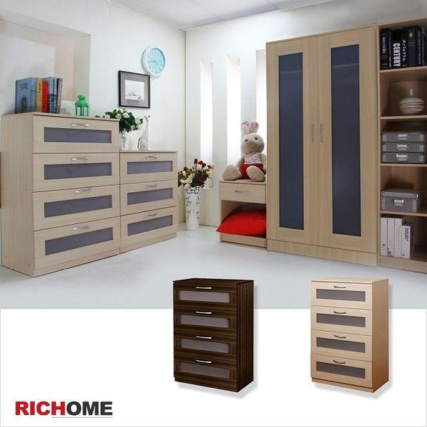 【RICHOME】❤DR192❤《達倫E1板四抽PP斗櫃-2色》低甲醛E1板 品質優