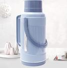 水壺 塑料暖壺家用大容量熱水瓶暖瓶暖水壺學生宿舍保溫水瓶玻璃膽【快速出貨八折鉅惠】