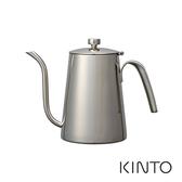 KINTO SCS手沖壺900ml 下午茶 咖啡時光 不鏽鋼 手沖咖啡壺 日式精品 好友聚會 好生活