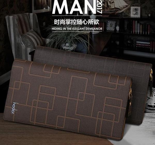 新款男士錢包長款拉鏈手拿包青年商務手包男錢夾手機包潮歐美時尚 - 古梵希