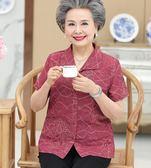 全館83折 老年媽媽裝夏裝老年裝女奶奶裝短袖60套裝70歲老人老太太夏季衣服