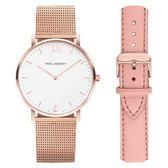 【台南 時代鐘錶 PAUL HEWITT】德國工藝 簡約風格腕錶 雙錶帶禮盒組 PH-SSA-R-ST-W-4S-24S