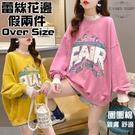 EASON SHOP(GW7638)實拍假兩件花邊拼接繽紛撞色字母印花長版OVERSIZE落肩寬鬆長袖素色棉T恤群連身裙