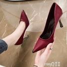 網紅性感高跟鞋女2021春季新款百搭仙女風女鞋細跟尖頭單鞋禮服鞋 (璐璐)