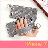 【萌萌噠】iPhone X (5.8吋) 日韓創意腕帶支架 個性千鳥格保護殼 黑白格子三包軟殼 手機殼 手機套