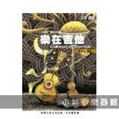 【古典教材】【樂在吉他】【CD+DVD】...
