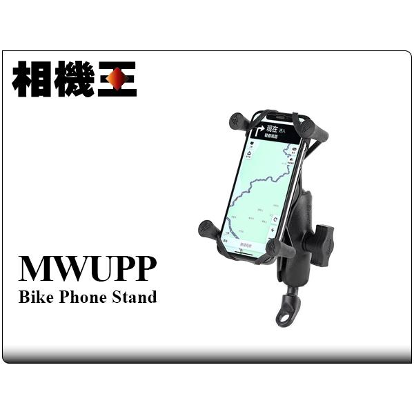 五匹 MWUPP 小X型手機架 + 歪嘴底座 機車後照鏡支架組 XW004-S