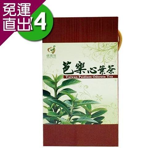 健康族 芭樂心葉茶x4盒 (42包/盒)【免運直出】