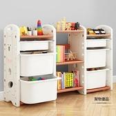玩具收納架大容量超大抽屜式置物架家用整理箱家用多層兒童整理柜【聚物優品】