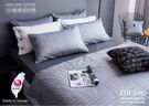 OLIVIA 【艾德蒙 淺灰】6x6.2尺 加大雙人床包被套四件組 都會簡約系列【灰色丹寧織紋床包】MIT