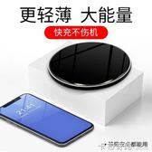 Mecose手機無線充電器10W桌面智慧快充底座板適用蘋果專用 卡布奇諾