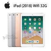 APPLE iPad (2018) 9.7吋 WiFi 版 32G -銀/金/灰 [24期0利率]