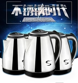 110V電熱水壺便攜式燒水杯燒水壺 【全館免運】