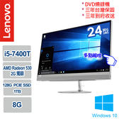 Lenovo Lenovo IdeaCentre AIO 520 F0D1001RTW 23.8吋i5-7400T四核雙碟獨顯十點觸控液晶電腦