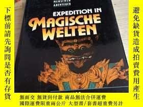 二手書博民逛書店EXPEDITION罕見IN MRGISCHE WELTEN EULEN VERLAGY14197 不會翻譯均