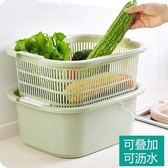 鉅惠兩天-可疊加雙層塑料洗菜盆廚房洗菜籃子多功能水果籃瀝水籃洗菜籃【八九折促銷】