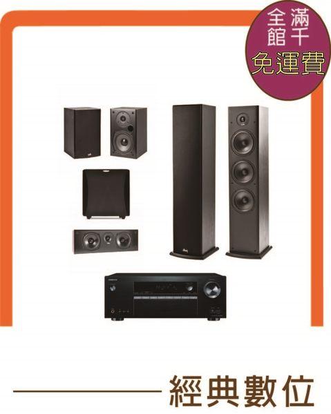 經典數位~ONKYO TX-SR353 擴大機+Polk audio T50+T30+T15+Velodyne IMPACT-12 5.1聲道家庭劇院組 免運 贈50米喇叭線