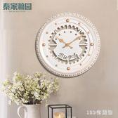 掛鐘現代簡約靜音掛鐘個性創意時尚客廳家用北歐臥室藝術裝飾鐘表時鐘 LH6521【123休閒館】