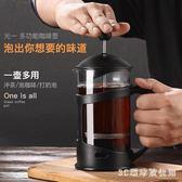咖啡壺法式法壓壺滴漏式手沖咖啡粉家用沖泡壺玻璃過濾杯咖啡壺器具套裝 LH6695【3C環球數位館】