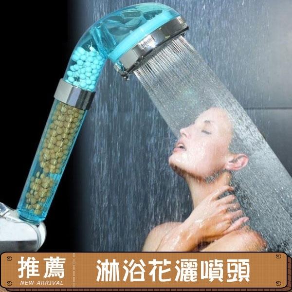 ★淋浴花灑噴頭手持增壓洗浴淋雨蓮蓬頭【嚴選五折柜惠】~