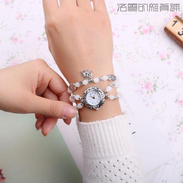 手錶女手鍊錶小清新可愛少女錶【洛麗的雜貨鋪】