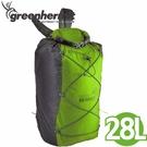 【蜂鳥 greenhermit 超輕防水背包 綠 28L】OD5128/輕量/防水背包/旅行/背包//輕背包