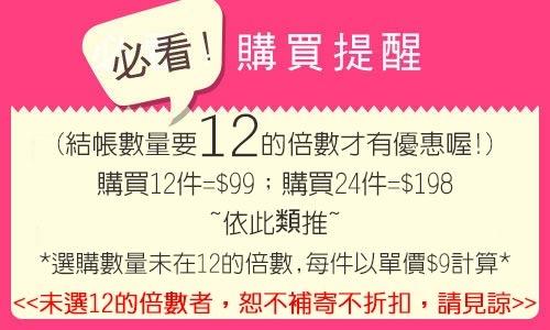 【12件99】韓國EUNYUL 面膜(單片22ml) 蘆薈/蝸牛/Q10/綠茶/膠原蛋白/馬油 多款可選【小三美日】
