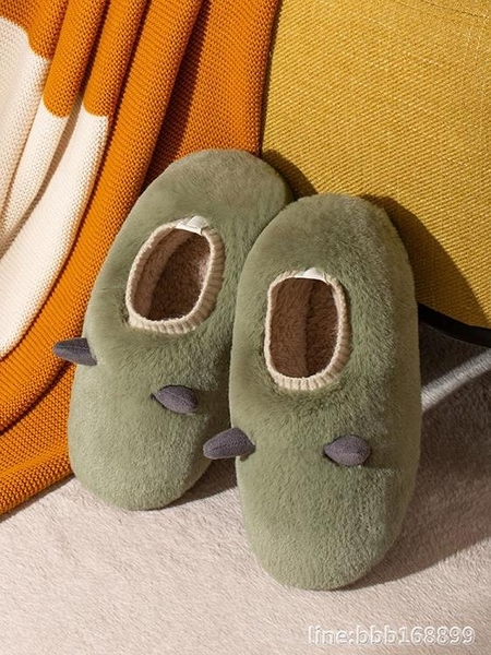 室內拖鞋 包跟棉拖鞋女秋冬季加絨家居家用男可愛毛絨室內情侶保暖毛毛棉鞋 瑪麗蘇